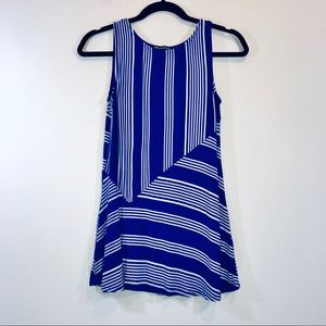 Cable & Gauge Tops - Cable & Gauge Striped Peplum Tank - #1225